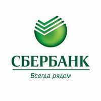 Сбербанк России снизил процентные ставки