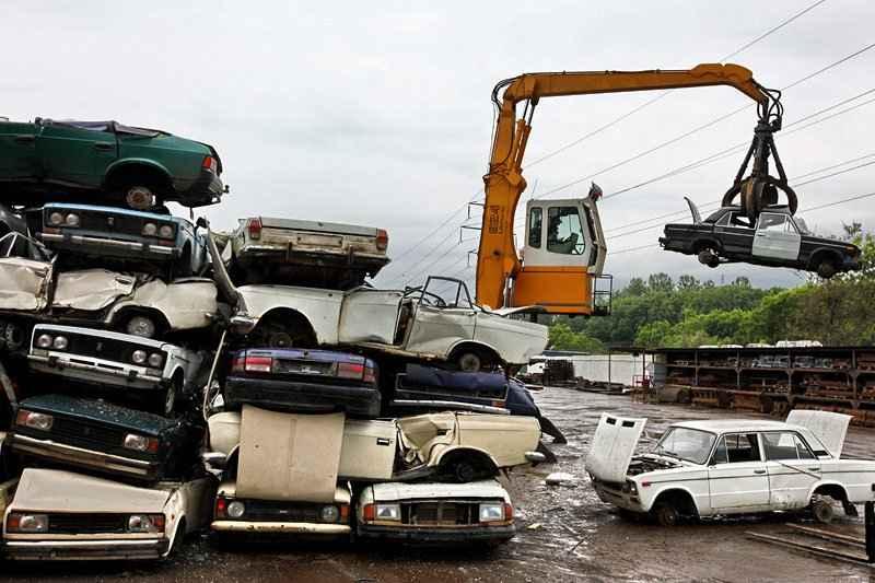 утилизациия авто