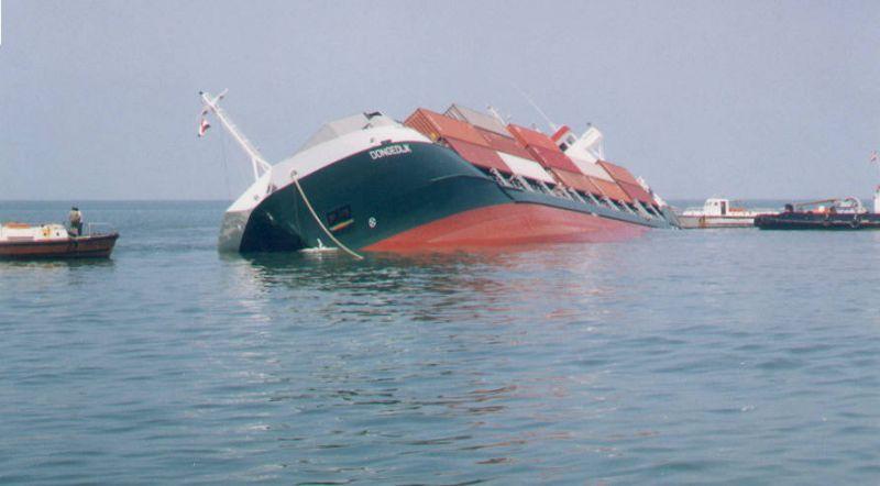 загорелось и затонуло судно Grande America