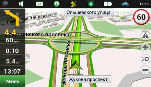 процесс обновления карт навигатора